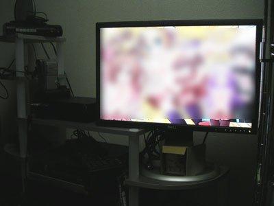Dell UltraSharp 2405FPW